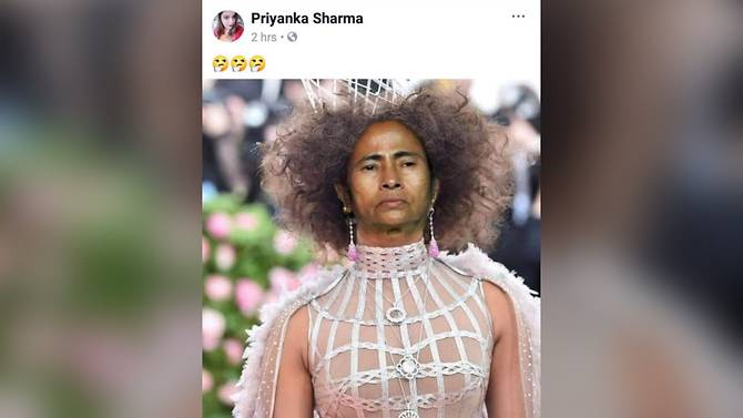 Indian party activist arrested over see-through dress meme