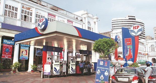 HPCL moves up on the BSE