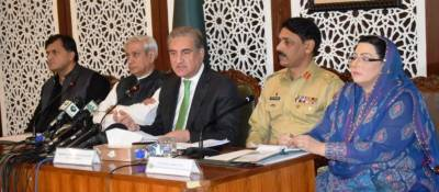Pakistan takes yet another important decision over Occupied Kashmir conflict against India 18 Aug, 2019