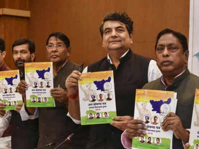 Congress vows to double Jharkhand OBC jobs quota